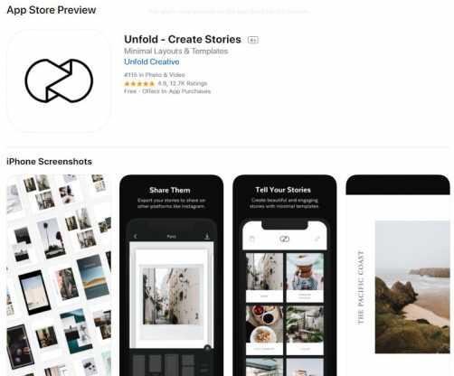 Unfold Create Stories