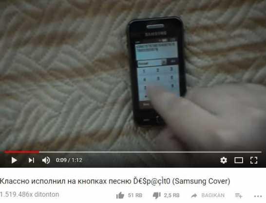 Samsung Jadul Untuk Cover Lagu Hits