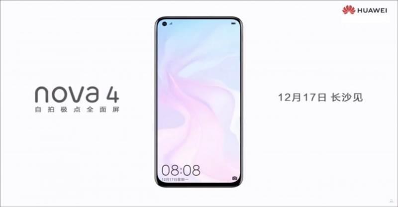 Huawei Nova 4 Terkini