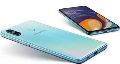 Samsung Galaxy M40 terbaru