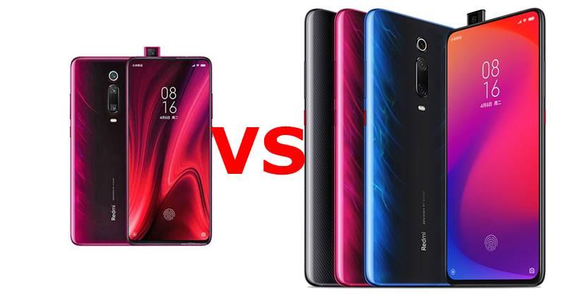 Xiaomi Redmi K20 vs Xiaomi Redmi K20 Pro